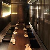 隠れ人気の半個室席!4名様から16名様まで入れます。厚めのすだれで仕切られているので隣のお客様との距離感があり、お客様だけの空間を味わえます。