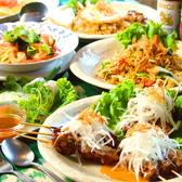 多国籍料理 パライソ みずほ台の詳細