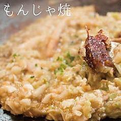もんじゃ焼き 膳のおすすめ料理1