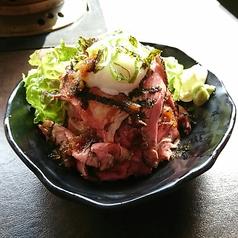牛タン 一番亭のおすすめ料理1