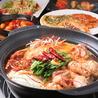 韓国料理 プサン苑 池袋店のおすすめポイント2