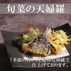 お寿しと天ぷらのお店 おふねさんのおすすめ料理2