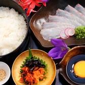蛍 本店 松山のおすすめ料理3