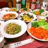 中華料理 彩玉軒のおすすめポイント1