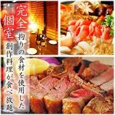 夢菜や 僚華 熊本市(上通り・下通り・新市街)のグルメ