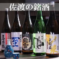 お寿しと天ぷらのお店 おふねさんのおすすめ料理3