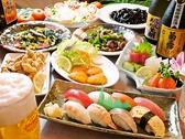 居酒屋レストランいずみのおすすめ料理3