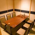 6名様用個室。落ち着いた和の雰囲気が特徴のお席です!