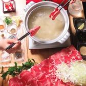 古町鉄っぱん 空 Qooのおすすめ料理3