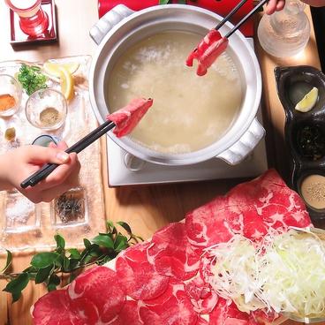 古町鉄っぱん 空 Qooのおすすめ料理1