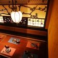 様々な雰囲気の和モダン個室♪