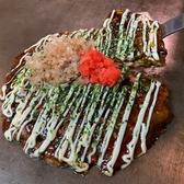 お好み焼 鉄板焼 居酒屋 えがおのおすすめ料理2