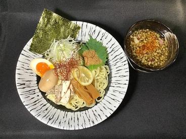 江乃華 JAPAN RAMENのおすすめ料理1