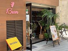Cafe&LiveBar Bran