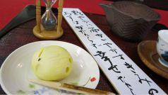 株式会社 杵屋 チャヤ cha-ya店の写真
