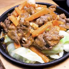 料理メニュー写真牛肉の鉄板焼き~ヌア・ガタ・ローン~