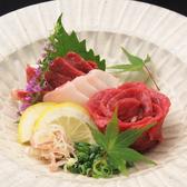 もつ鍋 一藤 今泉本店のおすすめ料理2