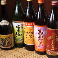 各種日本酒・焼酎取り揃えております♪
