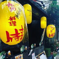 九州料理 侍 日本橋店の写真