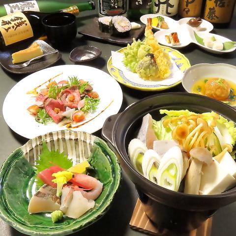 【ディナーコース】和彩純自慢の料理がお召し上がり頂ける4000円コース!