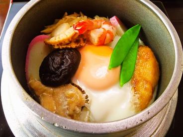 銀釜のおすすめ料理1