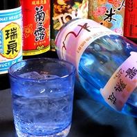 沖縄料理&泡盛が豊富♪