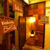 kitchen&Bar ants キッチンアンドバー アンツの雰囲気3