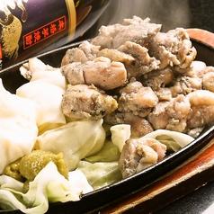 料理メニュー写真宮崎直送鶏の炭火鉄板焼