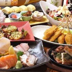 讃岐下町 うまいもん酒処 なんがでっきょんのおすすめ料理1