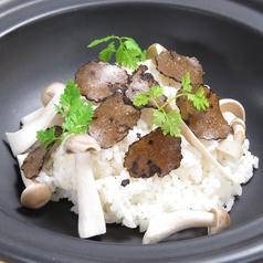 土鍋トリュフご飯