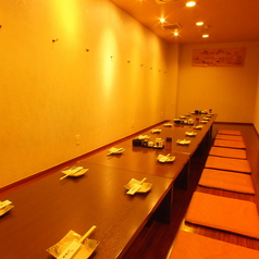 八右衛門 黒崎の特集写真