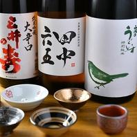 広島の地酒や焼酎…ドリンクメニューが豊富☆