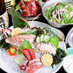活魚水産 徳島 紺屋町店のおすすめ料理1