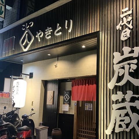 中央橋の人気店が長崎駅前に!自慢の串を楽しめるコース2500円~がお薦め!
