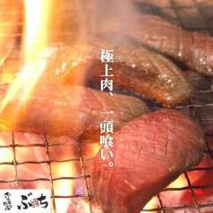 ぶち 流川店の特集写真