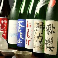 日本各地の日本酒取り揃えております!