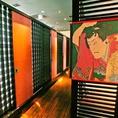 情緒溢れる店内で江戸町文化と和食を愉しむ