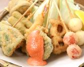 串工房 ちKiちKiのおすすめ料理2