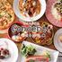 イタリア食堂 Concent