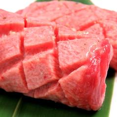 焼肉&ホルモン ROASTの写真