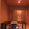 【江楓】テーブル席2~8名様までお座敷席2~8名様まで