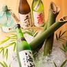 創作料理と鉄板焼き 竹彩 ガーデンテラス宮崎のおすすめポイント2