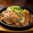 料理王国100選にも選ばれたことのある「まるみ豚」の生姜焼き