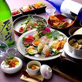 くずし割烹 Sake Sumibiのおすすめ料理2