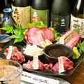 料理メニュー写真黒毛和牛 熟成牛タンの食べ比べ4点盛り