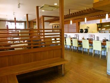 よし平 神島台店の雰囲気1