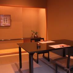 【江湖】テーブル席2~8名様までお座敷席2~8名様まで