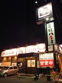 牛角 静岡SBS通り店の雰囲気3