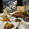 中国料理 彩湖 ロイヤルパインズホテル浦和のおすすめポイント3