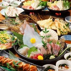 魚鮮水産 さかなや道場 阿倍野アポロビル店のコース写真